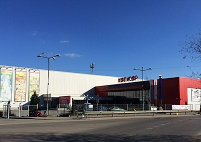 Mix-PS Ltd, warehouses and shop, Sofia