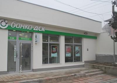 """Банка ДСК"" ЕАД, с. Гърмен"