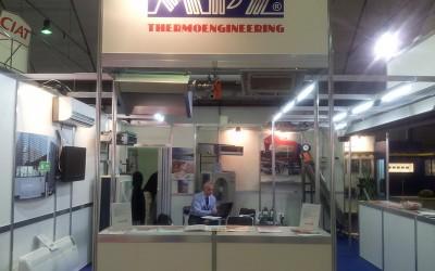 Международен есенен технически панаир в Пловдив 2013