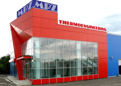 "Manufacturing hall and administration of ""Thermoengineering MPZ"", Bozurishte"